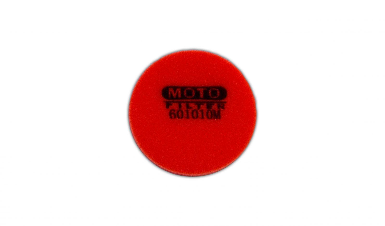 Air Filters - 601010M image