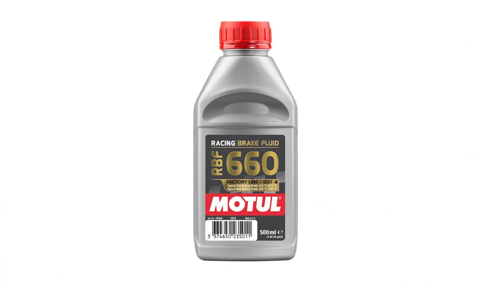 Brake Fluid - 670635M image